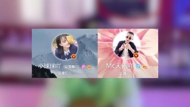 赵本山女儿公开恋情 已与天佑恋爱一周年