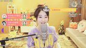 12月23日冯提莫签约B站直播首秀录像 翻唱桥边的姑娘