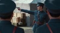 《秋收起义》12集预告片