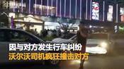 【广东】男子酒后驾车疯狂追撞对方小车 并引发路边其他车辆也被撞毁-突发现场-佛山路遇