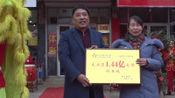 巨奖!山东枣庄市民花216元买彩票 中了1.44亿