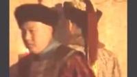 视频: 周培公和于成龙的最后时刻还在为皇上分忧