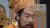 《西游记》第一集里就出现了个大漏洞,你注意到了吗?最后被菩提老祖化解