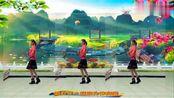 东方晴儿演唱「一爱到老」情歌广场舞 节奏欢快 甜蜜动听