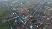 衢州新视觉航拍