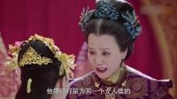 《花谢花飞花满天》32集预告片