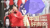 【抗击肺炎大作战】励志抗疫Disco(原曲:野狼Disco)演唱者:刘思维