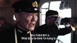 决战中途岛:美国人怕死,但在死亡关头美国人的个人英雄主义又让他们不怕死