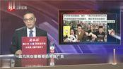 """李佳琦李湘直播相继""""翻车""""网红带货一地鸡毛"""