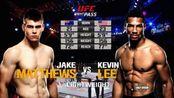美国自由搏击UFC 216李杰克VS凯文马修斯