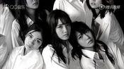 AKB48《マドンナの選択》MV