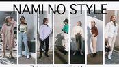 (英字)【Nami Kawamoto - 川本七海】日本sly店员的春季穿搭合辑(酷酷的日本妹子)