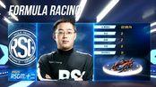跑跑卡丁车P1联赛预选赛 DAY3 第一场 KSSC VS RSGM