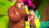 熊出没:赵琳走进森林,竟如此浪漫!