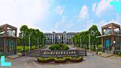 广东省第十届大运会广外南国商学院表彰大会