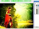 2009展会高清后期调色教程视频第1课红黄暖调效果-0001[WWw.ebTUi.coM 123]