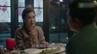 《国民大生活》22集预告片
