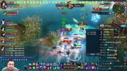 新倩女幽魂2【在在】魅者关宁战略转移又被一波团灭后的奇迹翻盘