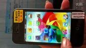 手机-山寨iphone4