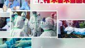 武汉加油抗战疫情超多图片AE模板-凌晨两点素材网