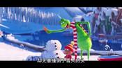 圣诞大狂欢! 卷福、潘粤明倾情献声《绿毛怪格林奇》