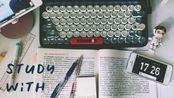 吹灭读书灯,一身都是月|STUDY WITH ME 挑战9h疯狂刷题|法考倒计时73日|学习记录vlg.08