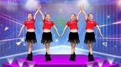 动感健身广场舞《一圈一圈瘦下来》简单32步附分解,送给初学者