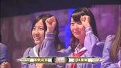 AKB48 29th第三回猜拳选拔大会 预选赛 高野祐衣vs小林亜実 Cut 12/09/18