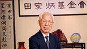 香港慈善家田家炳逝世: 曾卖豪宅捐赠助学