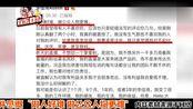 拒绝网络!李佳琦发文回应怼粉丝,黄晓明发律师声明斥责造谣