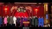 张进峰送给陈咏红的拜年视频