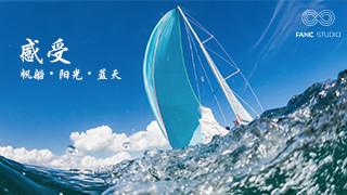 FANC VR | 中国杯之晴天出海比赛
