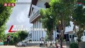 #泰国杀妻骗保案嫌犯下跪# 对着受害人的母亲喊妈妈