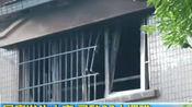 江苏常熟民房火灾过火面积约200平方米