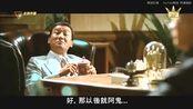 金钱帝国:潮州佬不服乐哥安排,竟出言辱骂乐哥,下场不是一般的惨