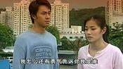 经典电视剧 爱上天使 13 陈怡蓉 邵汶 陈紫函