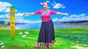 江西花语广场舞《守望你是我的歌》编舞:午后骄阳
