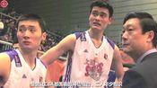 姚明最好的朋友不是王治郅,而是刘炜,两人爱恨交织的兄弟情