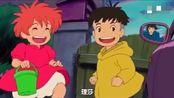 日语学习,宫崎骏的经典,悬崖上的金鱼姬