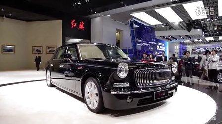 2014北京车展 E1馆解读全新一汽红旗L5