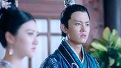 大唐荣耀:杨明娜的阴谋公之于众,猖狂说出这话,太没脑子了