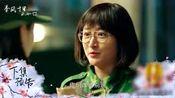 春风十里不如你 杨玥把英语卡片带去训练场,教官发现后很生气