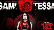 【TNA】iMPACT Wrestling 2020.01.13 Hard To Kill 全场720P