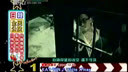 20111222(遮天www.39zww.com)票选最佳圣诞歌曲
