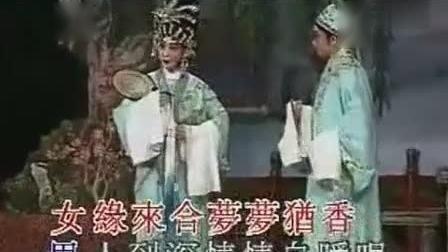 粤曲《牡丹亭》游园惊梦梁玉嵘郭凤女粤曲小调