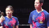 张继科握手刘诗雯祝贺夺冠,马琳不敢看比赛,4大世界冠军振臂高呼