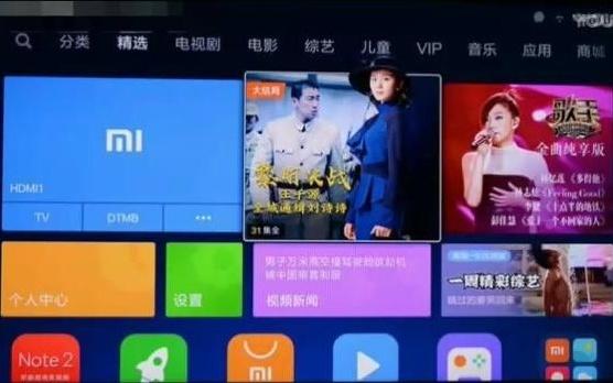 小米电视4A评测下集
