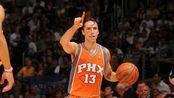 (小木)最强NBA风之子——史蒂夫. 纳什