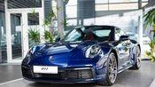 全新保时捷911 Carrera上市 售126.5万起