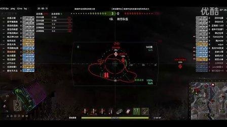 【WOT】坦克世界LOD解说 百运大管子报复社会